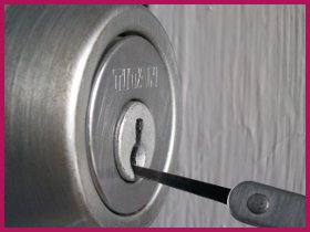 Forest Home Hills Locksmith Store Forest Home Hills, WI 414-306-7167